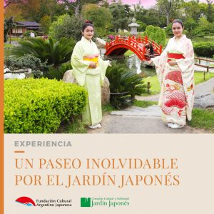 Experiencia | Un paseo inolvidable por el Jardín Japonés